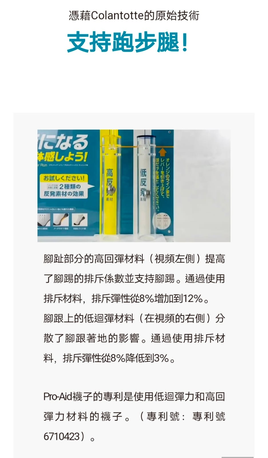 db37bbc4-8a77-4f41-810c-4d64960b0362.jpg